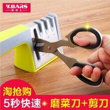 1 STÜCK Haushalt küchenmesser multifunktionale schere stein stick kleine werkzeuge diamant spitzer