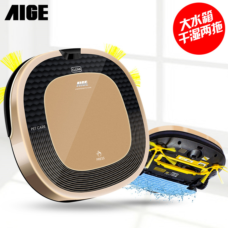 Ultra-thin Sweeping robots Household Fully automatic intelligent Cleaning mopping the floor robot vacuum cleaner 5cm thin intelligent sweeping robot for home automatic vacuum cleaner soft collision and protecting the furniture
