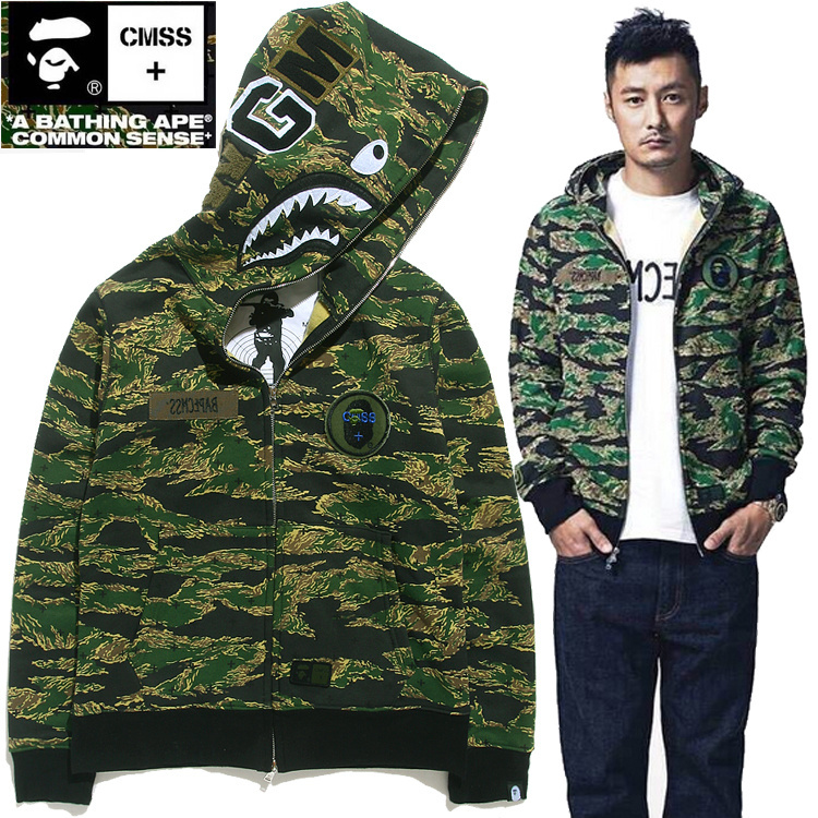 bfa2f55d6d9b High quality 2015 Autumn street brand bape hoodies jacket hip hop Military- style camouflage men BAPE shark hoodie sweatshirt