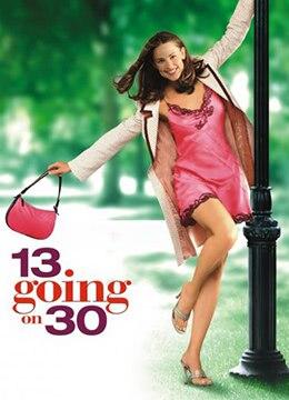 《女孩梦三十》2004年美国喜剧,奇幻,爱情电影在线观看