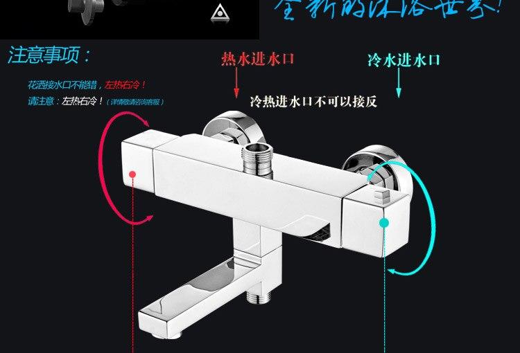 Banheira Esmalte ensemble de salle de bain de douche de luxe pour buse de douche thermostatique en cuivre pour robinet de contrôle de température Intelligent