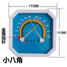 Высокоточный комнатный термометр, гигрометр для улицы, для детской комнаты, для дома, в аптеке, батарея, теплицы, влажная влажность, стол