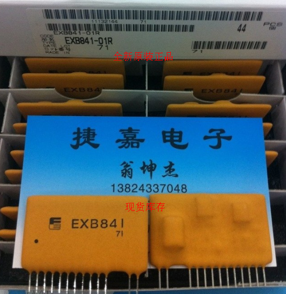 Exb841-01r exb841 vla517-01r vla517