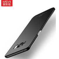 Msvii For Samsung Galaxy S8 Case S8 Plus Case Cover Hard Frosted PC 360 Full Protect