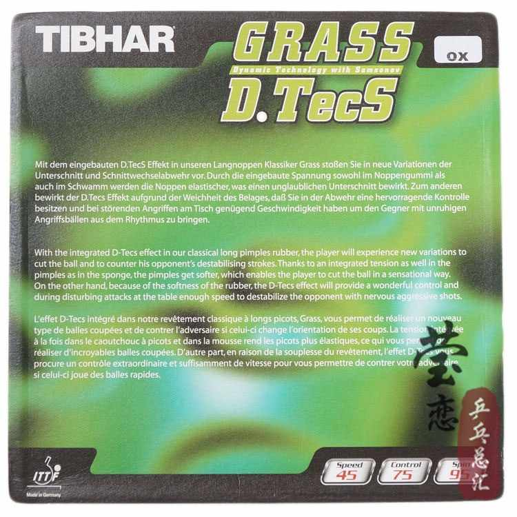 Original Tibhar GRASS D.TECS long pimples in table tennis rubber and rubber without sponge xo table tennis rackets racquet sport