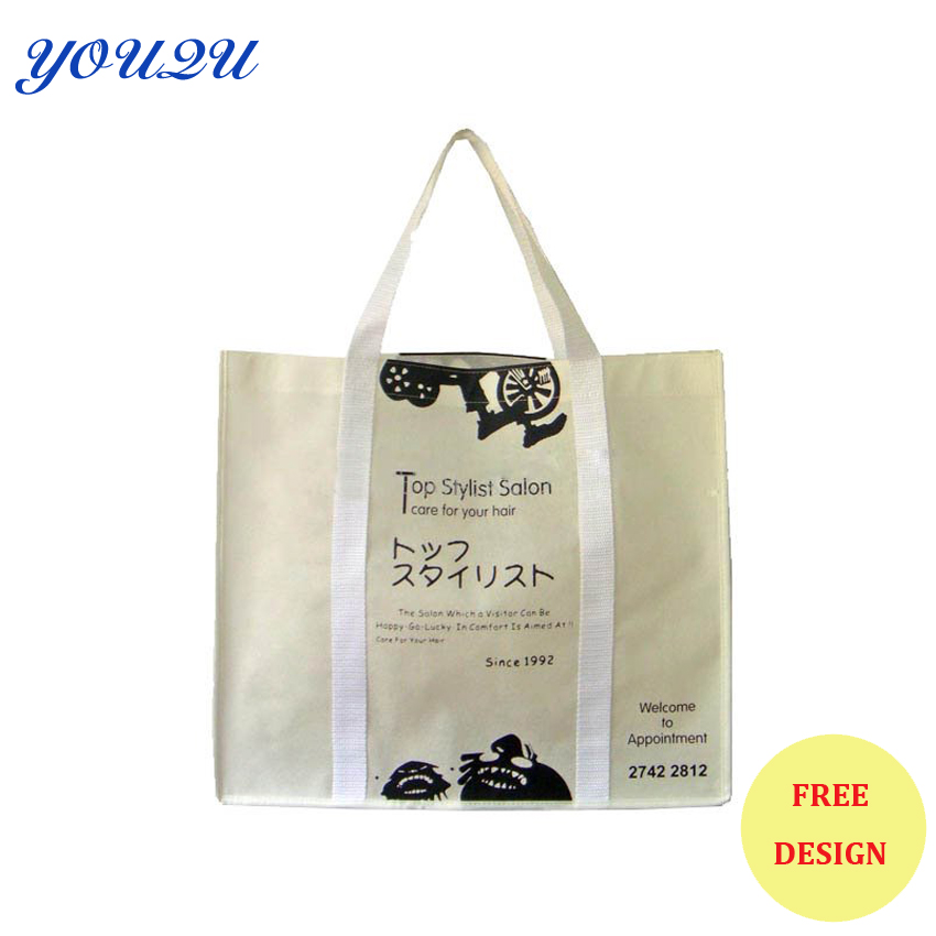 Customize Eco friendly Recyclable Shopping bag non woven fold bag foldable tote bag+scrow accept
