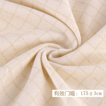 Plain Cotton Colored Jacquard Fabric Grid Mesh Infant Class A Manual Without Fluorescence Sheet