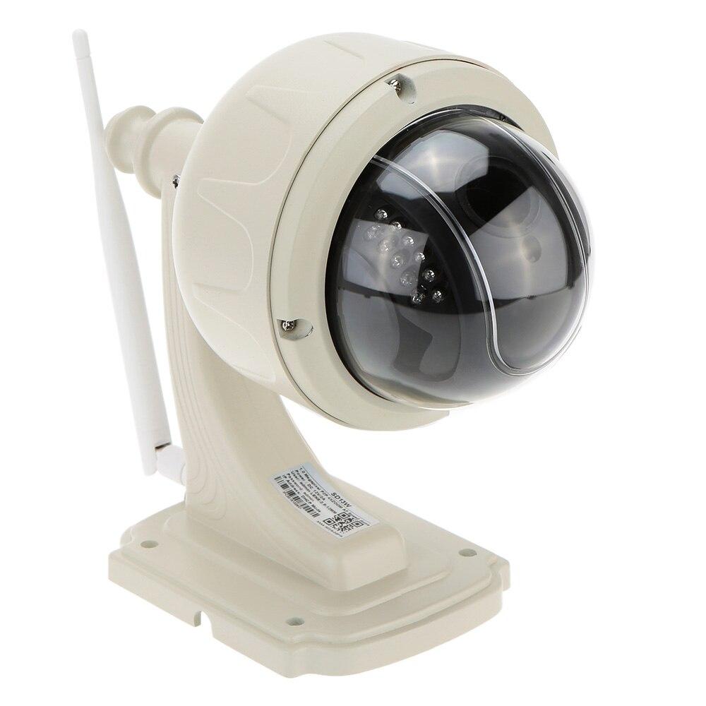 KKmoon Wireless PTZ IP Camera Outdoor 960P HD 2 8 12mm 4X Zoom CCTV Security Video
