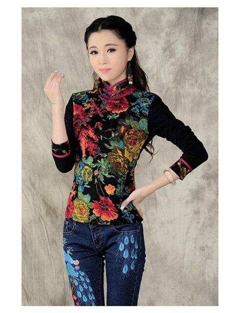 a9dbfc661 2016 autumn Chinese style mandarin collar t shirt women bottoming ...