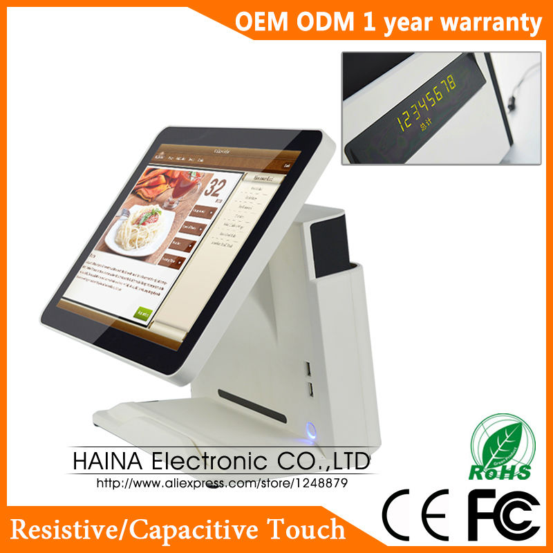 Haina Touch 15 inch All In One Touch Screen True Flat POS System with Customer Display ...