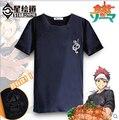 Anime Shokugeki no Soma Cosplay Costume Food Wars Yukihira Souma T-shirt short sleeve tshirt tee