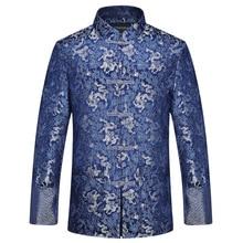 Chino tradicional ropa Tang traje de boda de 2019 chaqueta rojo de seda chaqueta  hombres chaqueta b5804315a8f