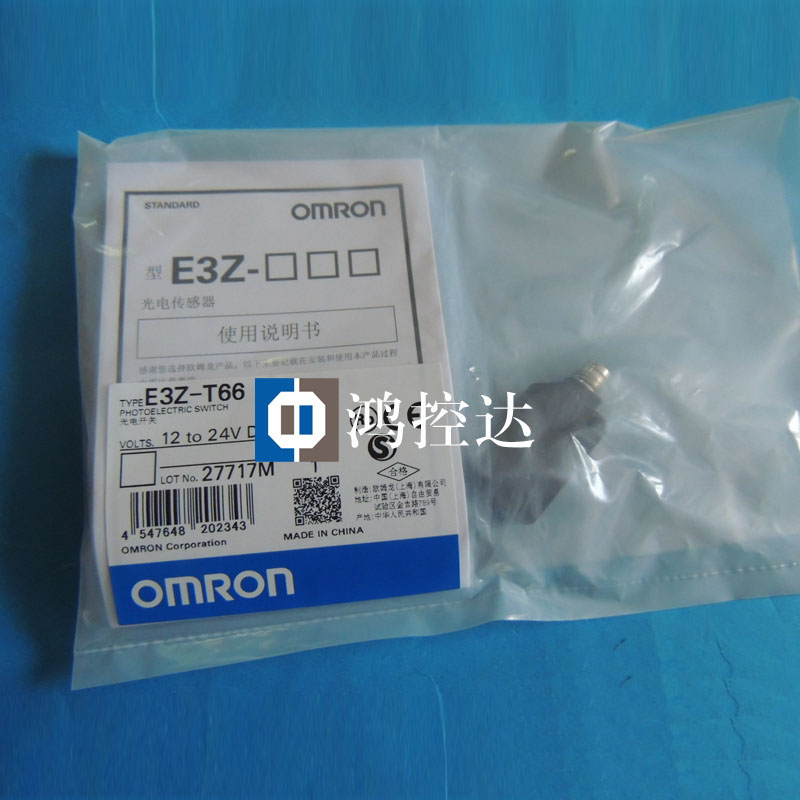 New photoelectric switch E3Z-T66New photoelectric switch E3Z-T66