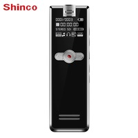 Shinco F2 Fast Charging 16 32GB Stereo Recording Digital Audio Voice Recorder Noise Reduction Professional Dictaphone