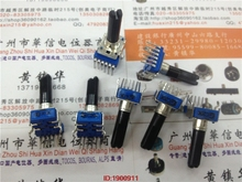 Mixer potentiometer CH 142 type vertical double potentiometer A10K C20K handle length 23MMF 6 feet
