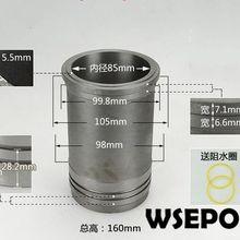 OEM Качество и прямые поставки с фабрики! Гильза цилиндра втулки для EM185 4 такта маленький дизельный двигатель с водяным охлаждением Сделано в Китае