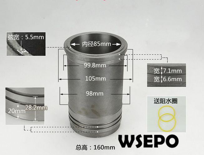 OEM Quality&Factory Direct Supply! Cylinder Liner Sleeve for EM185 4 Stroke Small Water Cooled Diesel Engine oem quality cylinder liner sleeve piston kit 6pc kit for r180 8hp 4 stroke small water cooled diesel engine