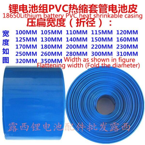 Купить с кэшбэком Battery Pack Heat Shrinkable Casing Section 18650 Lithium Battery Heat Shrinkable Casing Shrinkable Film Set Of Leather