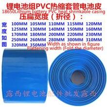 все цены на Battery Pack Heat Shrinkable Casing Section 18650 Lithium Battery Heat Shrinkable Casing Shrinkable Film Set Of Leather