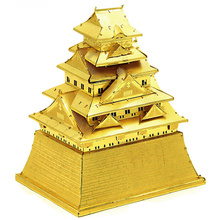 Osaka Castle Japan Fun 3d Metal Diy Miniature Model Kits Puzzle Toys Children Boy Splicing Hobby Building free shipping 5pcs lot stbyw99w200 stbyw99w 200 to 3p new original