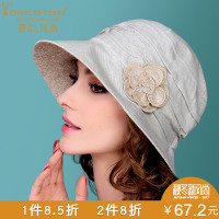 Summer Spring Summer Hat New Arrival Women Hat Folding Korean Style Outdoor Sun Cap Leisure Sunscreen