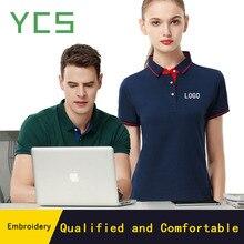 YCS 店 10 パターン綿 53% カスタムポロシャツ男性会社による独自のロゴ刺繍/デジタル/プリント