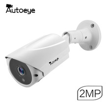 Autoeye POE IP Camera PoE 1080P HD IP66 Waterproof Indoor Outdoor Network Security Camera Support TF Card