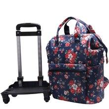 Женские дорожные сумки на колесиках, дорожный рюкзак с колесиком, багаж на колесиках, рюкзак на колесиках, водонепроницаемый Оксфорд, багаж на колесиках, чемодан