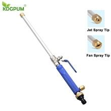 цена на High Pressure Water Gun Car Wash Garden Irrigation Aluminum Alloy Long Rod Copper Spray Nozzle Garden Tools Cleaning Sprayer