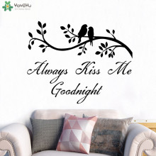 YOYOYU Wall Decal Family Home Decor Creative Quotes Always Kiss Me Goodnight Bedroom Birds Tree Vinyl Sticker Art DIY CT716