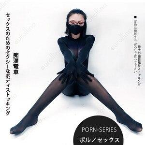 Image 2 - כולל גרביונים ריסון Bondage פטיש יפני פורנו סצנה סופר מבריק שמן גרביונים זוהר גרביונים שמן טיפול גרון עמוק