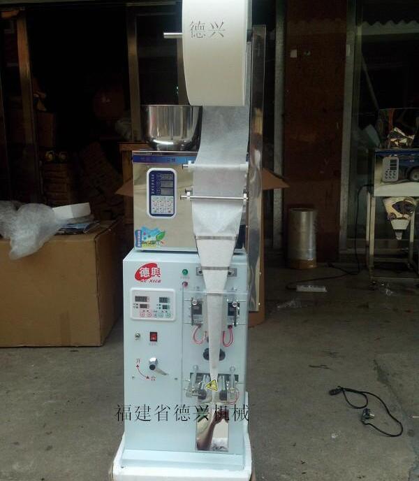 Automatic Cursor Positioning Sealing Machine, Granules,food, Medicinal Material, Tea Bags Back Seal Automatic Packaging Machine