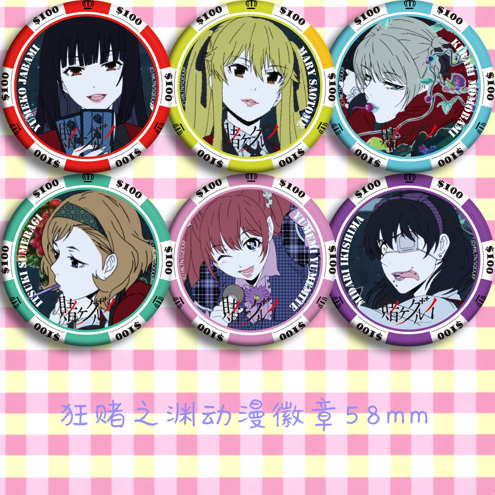 Japan Anime Kakegurui Snake Dream Cosplay Badge 58mm Cartoon Brooch Pins Collection Backpacks Badges For Bags Button Gifts