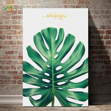 Nordic Green Plant Canvas Painting Wall Pictures Tropical Palm Banana Turtle Leaf Prints And Poster Art Home Decor