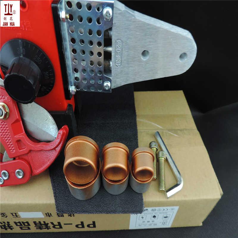 Aparato para soldar tubos de plástico, máquina de soldar termofusión Maquina Paquete de caja de papel Temperatura controlada 20-32mm