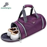 Waterproof Shoulder Sport Gym Bag For Shoes Storage Women Fitness Yoga Training Bags Men's Gymnastic Handbag Crossbody