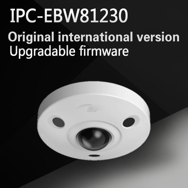 Free Shipping DAHUA 12MP Panoramic Network IR Fisheye Camera With POE IP67 IK10 Without Logo IPC-EBW81230