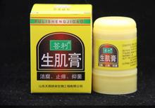 2 pieces of old rotten raw ointment to the wound leg foot trauma remove corrosion effects of varicose vein medicine bedsore oint