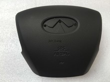 The airbag cover is suitable for i-n-fi-ni-ti steering wheel cover free shipping,