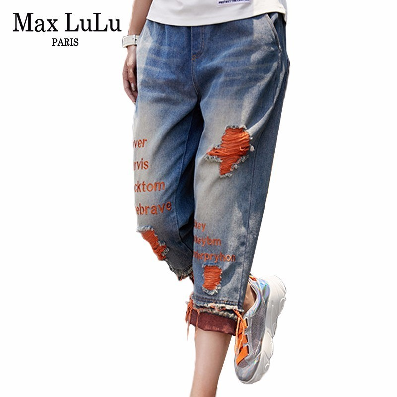 Max LuLu Summer European Fashion Style Ladies Ripped Harem Pants Woman Holes Vintage Blue   Jeans   Punk Holes Female Denim Trousers