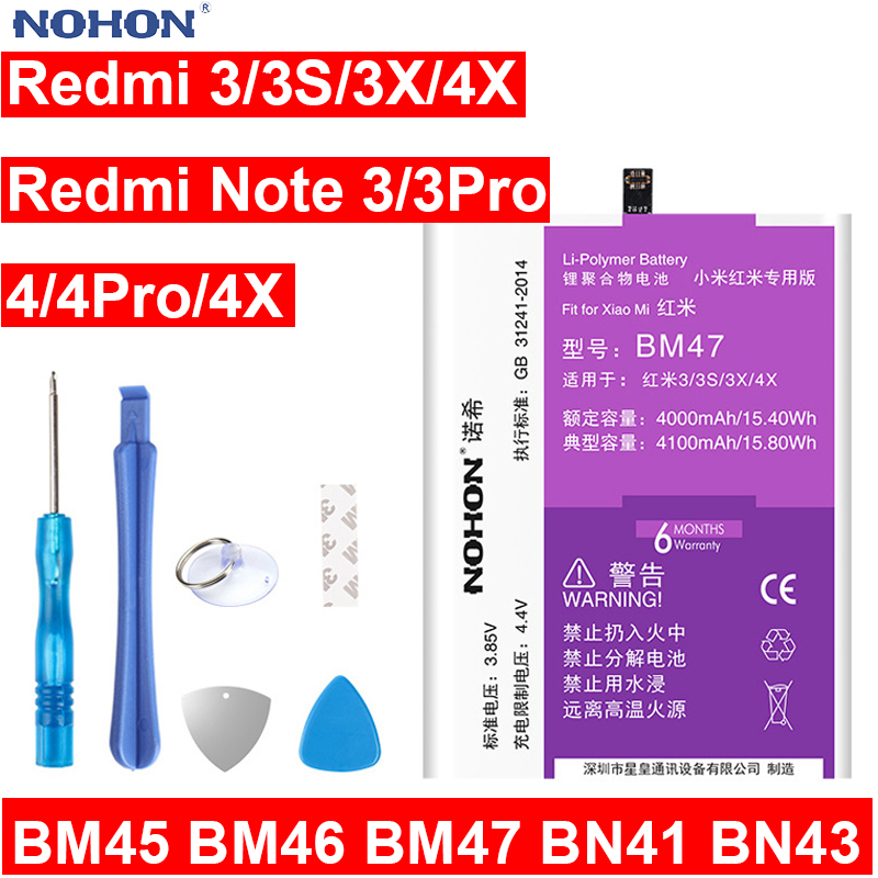 Bn43-Battery Xiaomi Redmi BM45 BM46 BM47 3x4x-Note Original Ul for 3-3s/3x4x-note/4x2/..