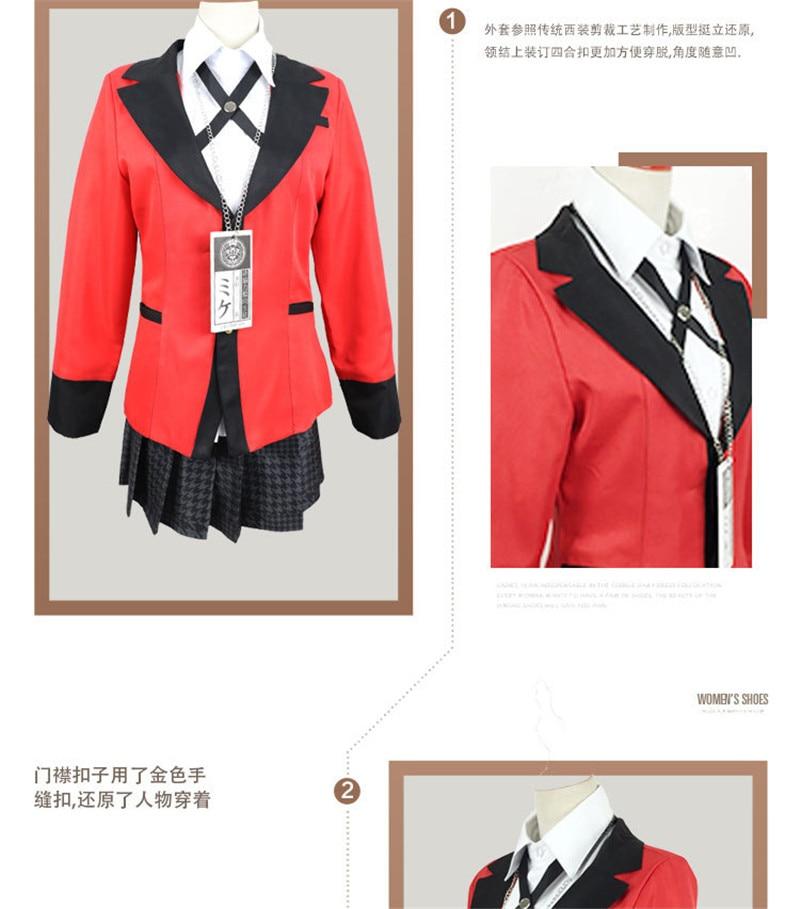 Kakegurui Compulsive Gambler Yumeko Jabami Hyakkaou Uniform Suit Cosplay Costume