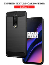 For Oneplus 7 Case Silicone Rugged Armor Carbon Fiber Soft Brushed TPU Back Cover For Oneplus 7 Pro Cases Fundas