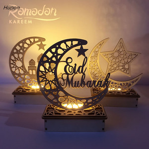 Ramadan Eid Mubarak Decorations for Home Moon LED Candles Light Wooden Plaque Hanging Pendant Islam Muslim Event Party Supplies(China)