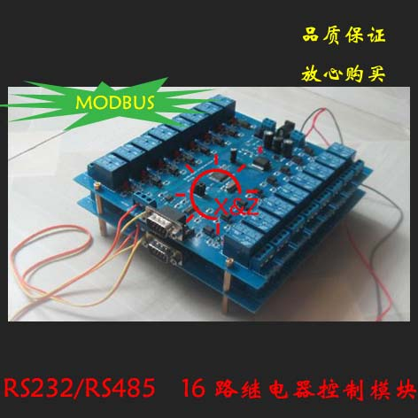 16 Way RS232 485 Serial Port Relay Control Panel (MODBUS Version) Computer Controlled Relay Module 12x serial port connector rs232 dr9 9 pin adapter male