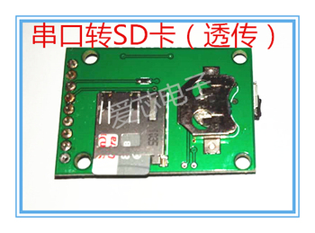 High Speed Serial Port Data Transfer to SD Card Serial Port Data Storage SD Card Serial Port Transfer Module with Time Stamp