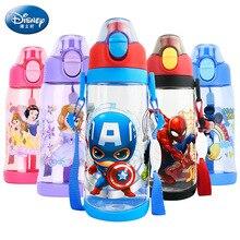 500ml Kids Drink Water Directly Baby Feeding Bottle Minnie Mickey Mous