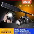 """14.96 """" профессиональные дробовик микрофона пузырька MA-G18 3.5 мм подключения интервью микрофон камеры dv-видеокамеры запись микрофон"""