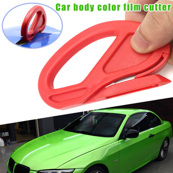 Newly Car Auto Cutter Vinyl Film Graphic Cutting Tool Wrapping Paper Decals Safety Cutter image