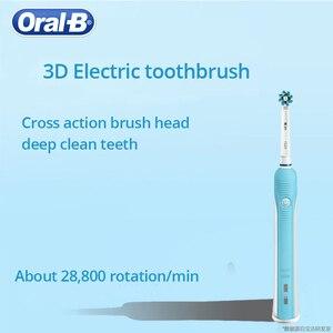 Image 4 - Oral B 3D Bàn Chải Đánh Răng Điện PRO600 Vệ Sinh Răng Miệng Sạc Điện Răng Đầu Bàn Chải Làm Sạch Sâu 3D Trắng Răng Đầu Bàn Chải